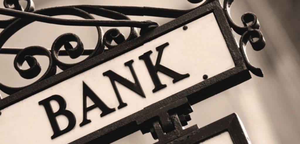 В ближайшие пару месяцев «РВС Банк» прекратит свое существование?
