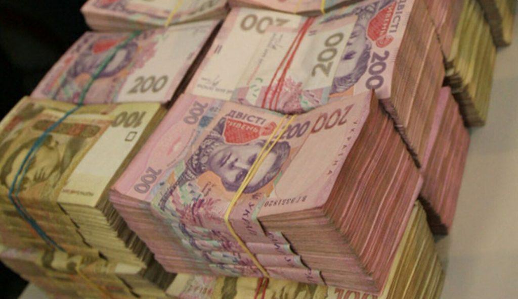 Депутаты требуют от НБУ 45 млрд грн.