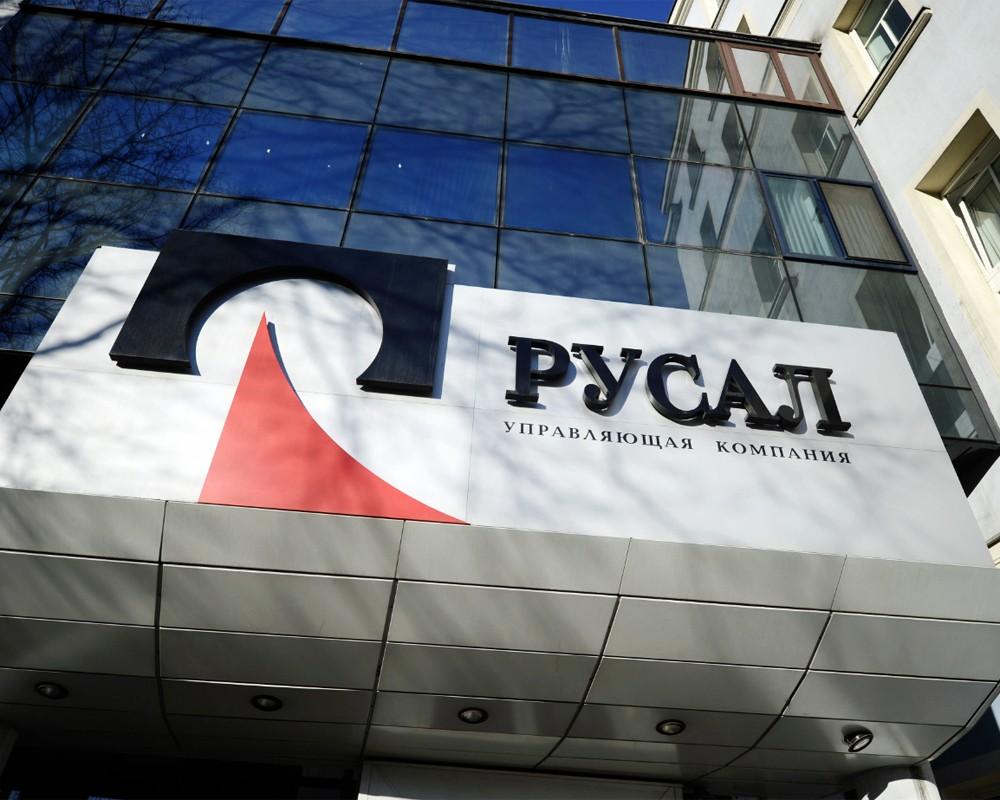 РУСАЛ грозит Украине судом за санкции