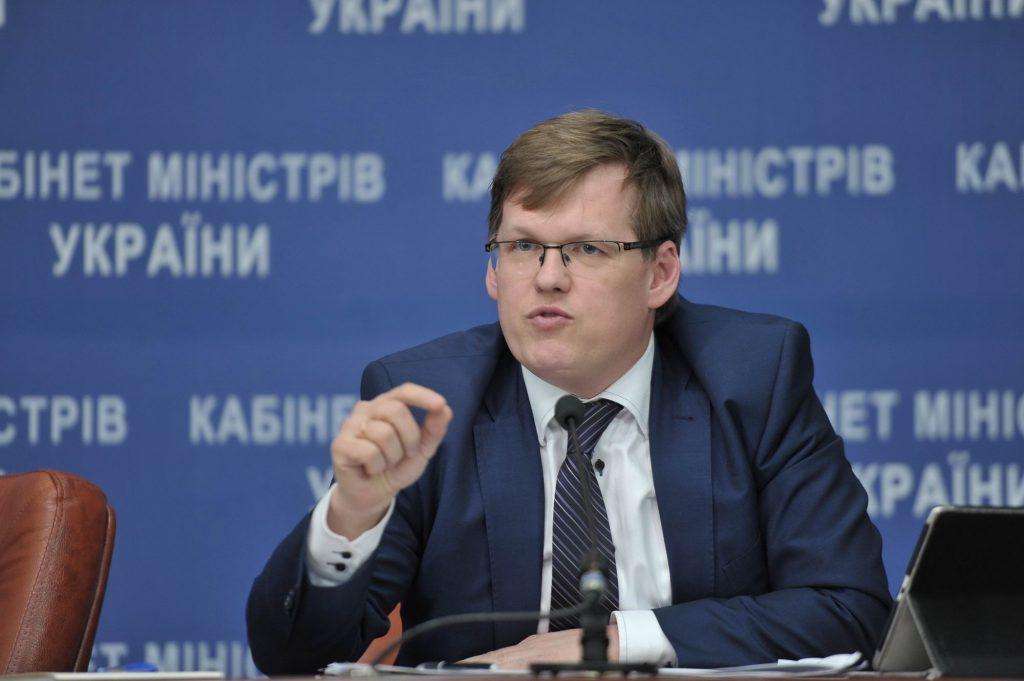 Розенко назвал среднюю сумму субсидии для каждого обратившегося