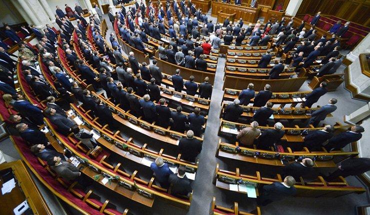 Госбюджет-2017 принят депутатами в первом чтении