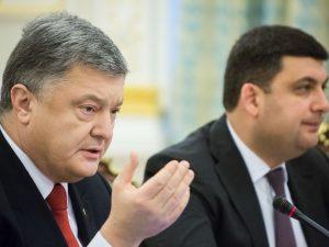 Петр Порошенко Владимир Гройсман