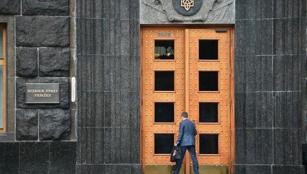 Кабмин порекомендовал ПФ ограничить его расходы