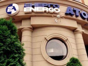 «Энергоатом» заказал конденсатор турбины без тендера