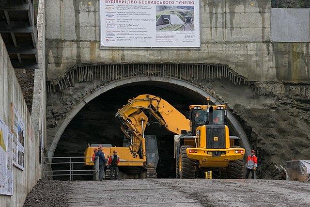 Бескидский туннель