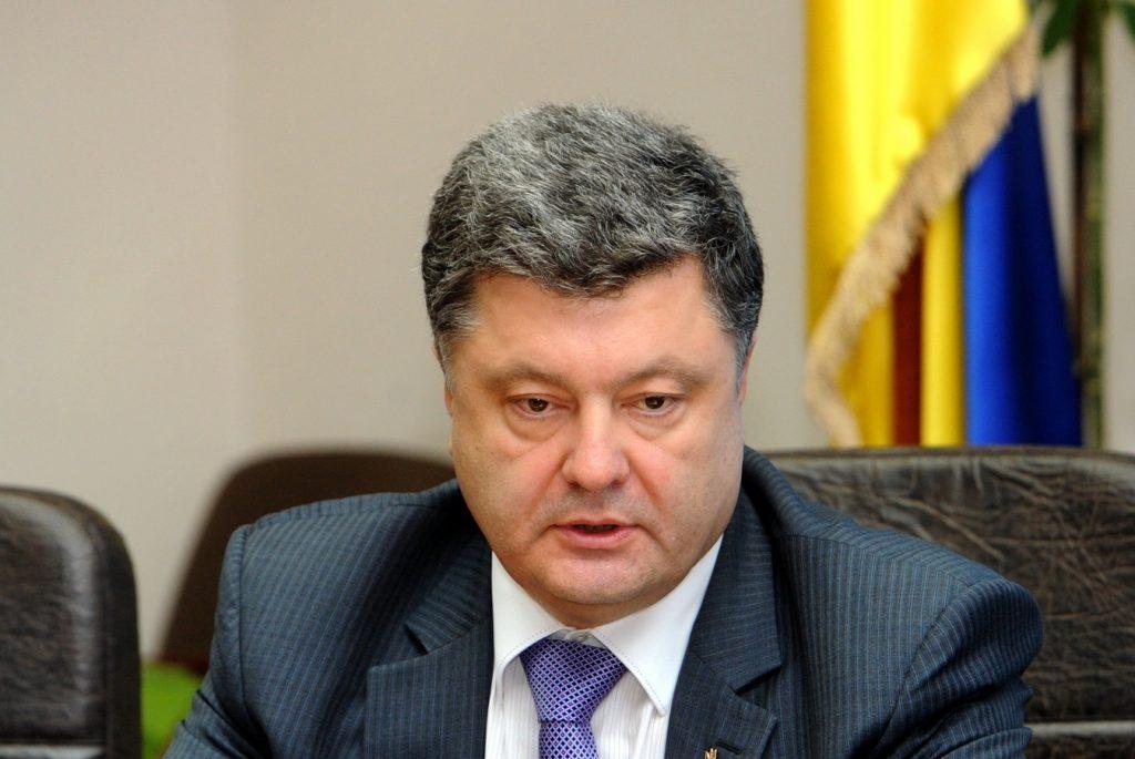 Президент подписал закон, подаривший Украине 400 млн евро