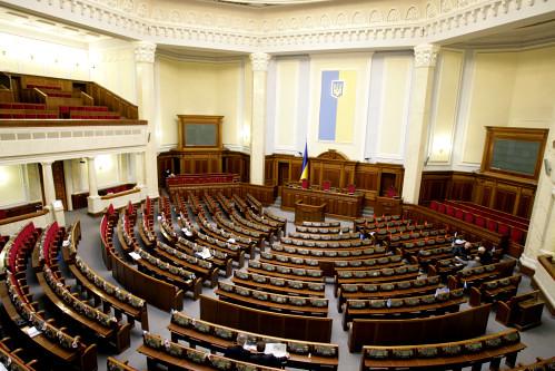Профильный комитет ВР одобрил проект бюджета 2017