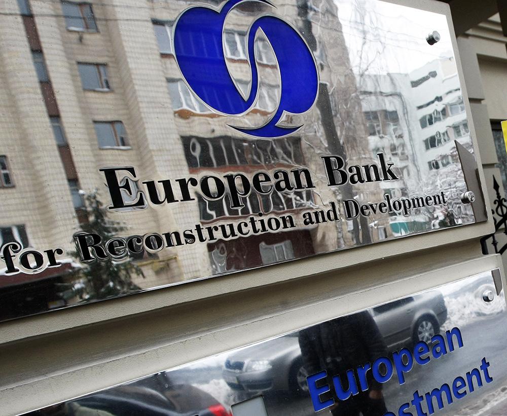 ЕБРР выделил 50 млн евро «Ощадбанку»