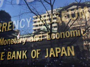 Японский банк даст денег российскому Сбербанку