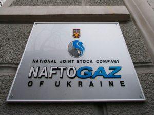 «Нафтогаз» заверил, что газа в ПХГ достаточно