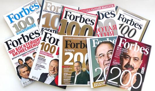 Форбс опубликовал свой рейтинг самых богатых украинцев
