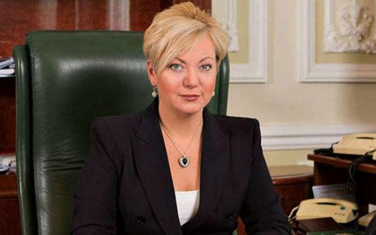 Глава Нацбанка порекомендовала не сожалеть о выведенных банках