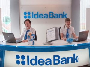 ideabank new