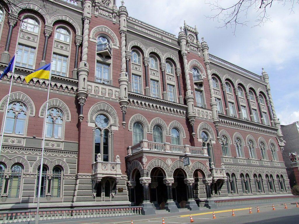Всего 5 украинских городов соответствуют евротребованиям к безналичным расчетам
