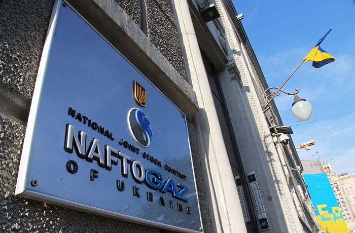 «Нафтогаз» и «Газпром» заслушали в Стокгольмском арбитраже