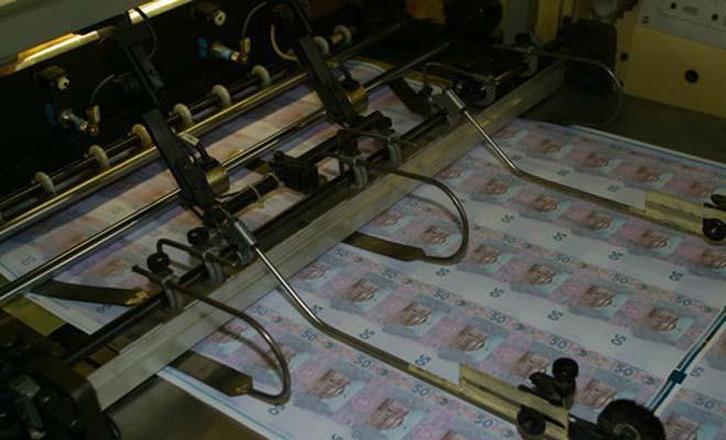НБУ не отдаст Банкнотно-монетный двор на приватизацию