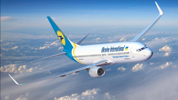 украинские авиалинии