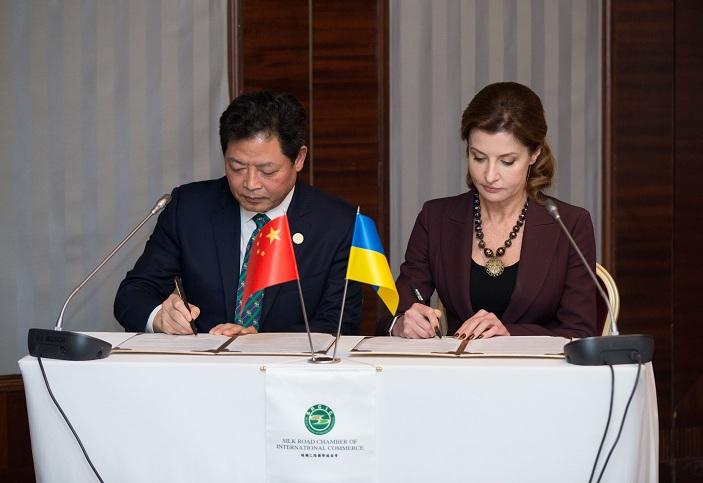 Люй Цзяньчжун и Марина Порошенко