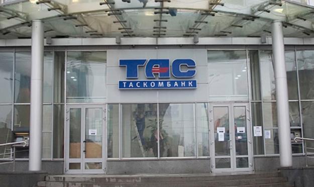 ТАСкомбанк