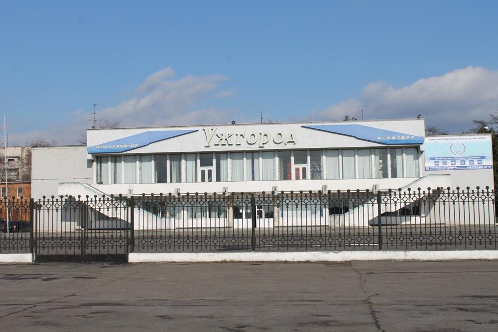 "аэропорт ""Ужгород"""