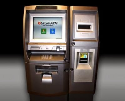 Биткоины автомате что нужно для того чтоб собрать ферму для добычи биткоинов