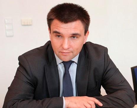 Долгосрочный кредит украина