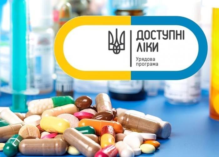 перечень лекарств от паразитов в организме человека