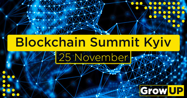 Купить билеты на Blockchain Summit Kyiv