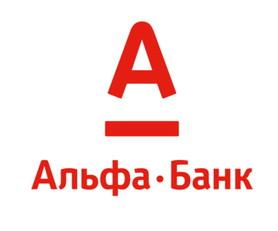 Альфа
