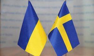Украина и Швеция