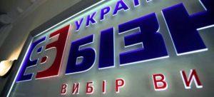 укрбизнесбанк