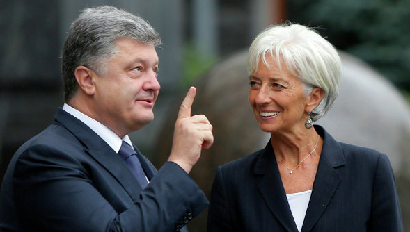 лагард и порошенко