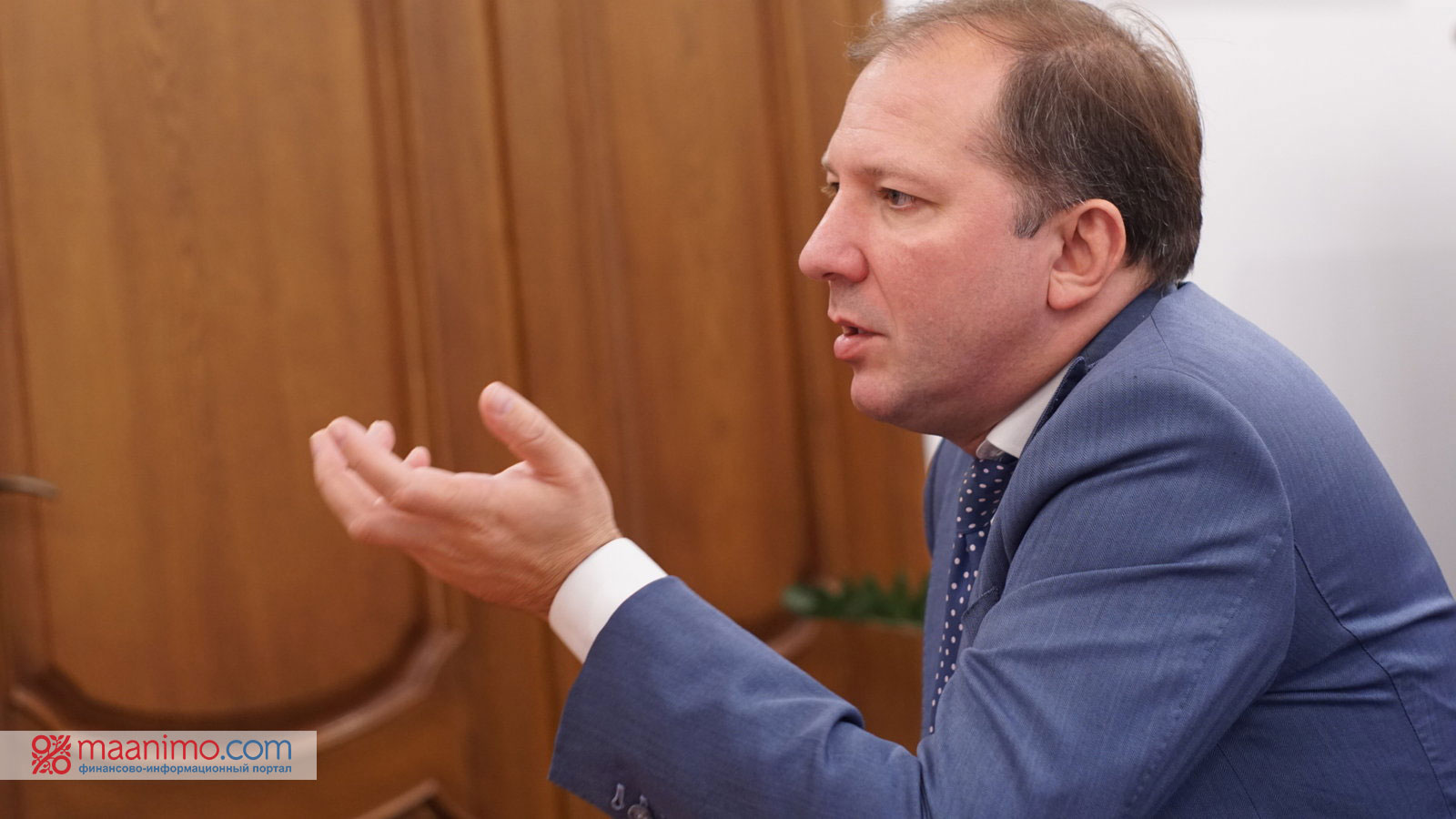 Тарас Кириченко 2