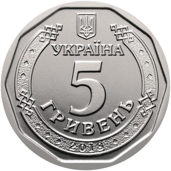 монета микрозайм