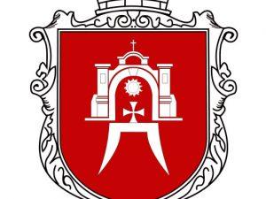 герб Лановецька ОТГ