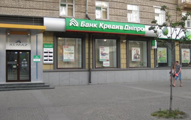 Банк кредит днепр отзывы